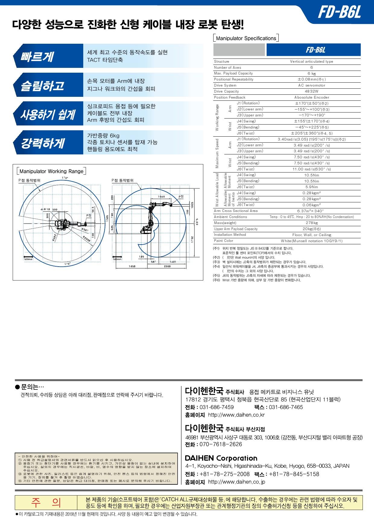 FD-B6L_ARC-2.jpg