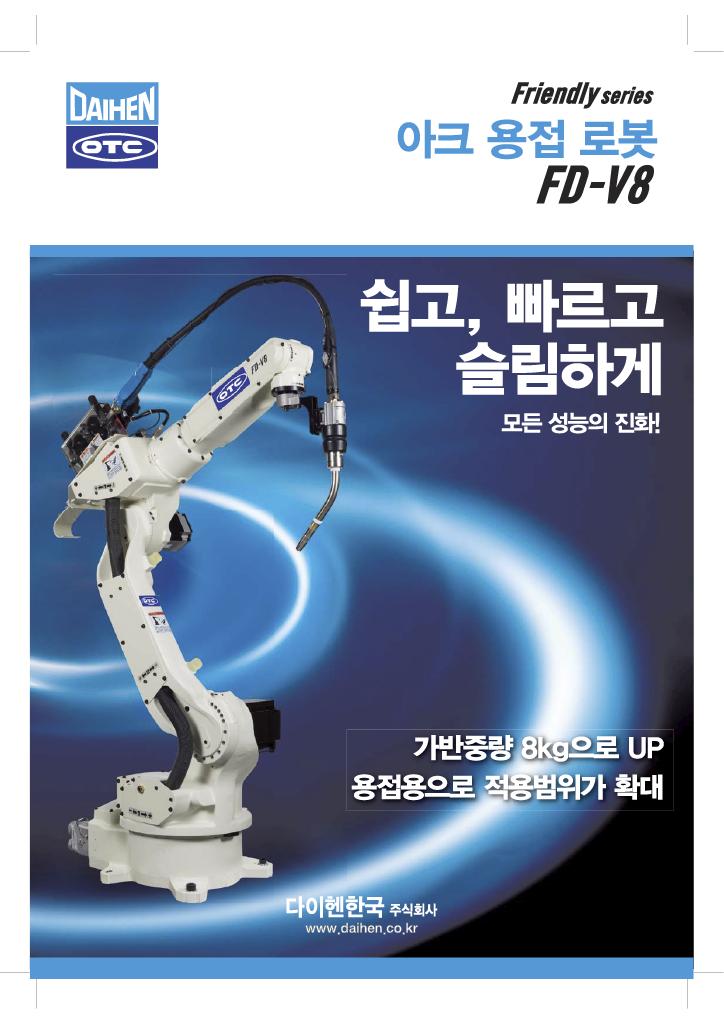 FD-V8.png