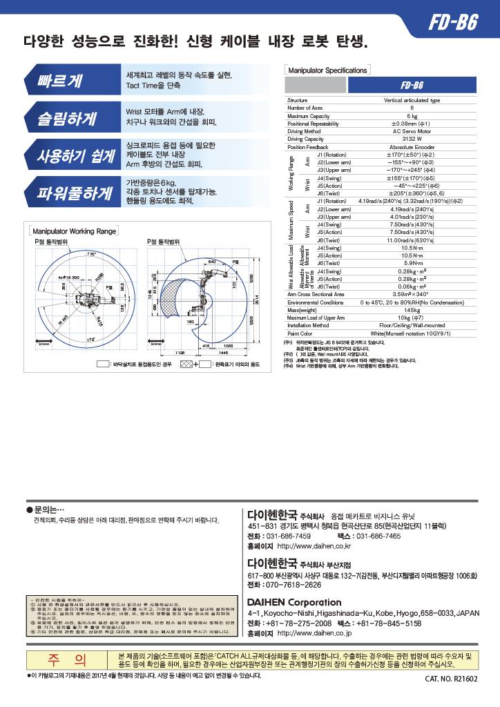 FD-B61024_2.png
