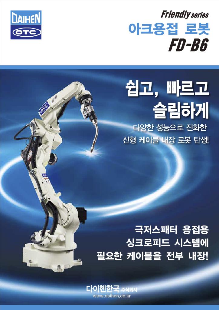 FD-B61024_1.png